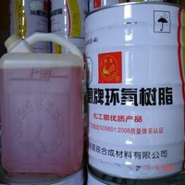 epoxy-resin-e44-ep